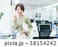 ビジネスウーマン キャリアウーマン オフィスの写真 38154242
