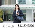 就職活動 ビジネスウーマン 仕事の写真 38154350