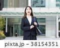 就職活動 ビジネスウーマン 仕事の写真 38154351