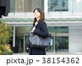 就職活動 ビジネスウーマン 仕事の写真 38154362