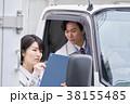 運転手 ドライバー 運送業の写真 38155485
