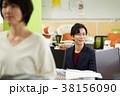 人物 オフィス ビジネスの写真 38156090