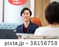 人物 オフィス ビジネスの写真 38156758
