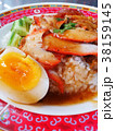 Close Up Of Thai Red BBQ Pork With Rice 38159145