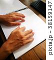 Blind Man Read Book Written In Braille 38159147