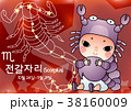 별자리 38160009