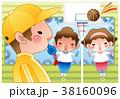 教育 運動 人のイラスト 38160096