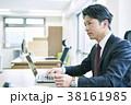 パソコンを使うミドルビジネスマン 38161985