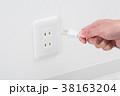 電力イメージ 38163204