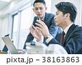 ビジネスマン ビジネス ノートパソコンの写真 38163863