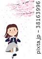 入学 桜 桜吹雪のイラスト 38163996