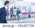 電車 人物 通勤の写真 38165736