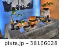 テーブルウェア 38166028