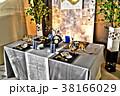 テーブルウェア 38166029