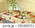 テーブルウェア 38166031