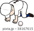 挫折する高校球児 38167615