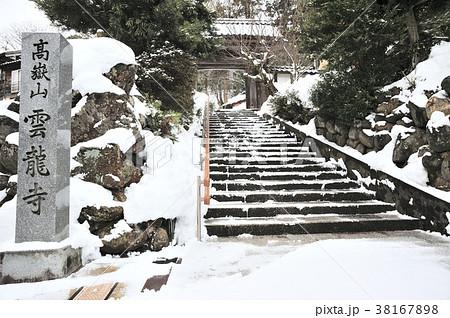 金沢市 雲龍寺 38167898