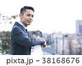 ビジネスマン ビジネス 営業マンの写真 38168676