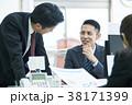 上司 部下 ビジネスマンの写真 38171399
