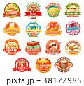 ファストフード ファーストフード 食のイラスト 38172985