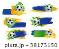 サッカー ボール 球のイラスト 38173150