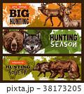 狩り 狩猟 クラブのイラスト 38173205