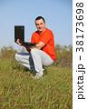 Boy 38173698