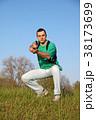 Boy 38173699