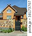 New cottage 38173707