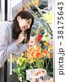 スマホで花を撮る女性 38175643