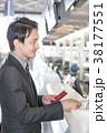 空港 ビジネスマン 38177551