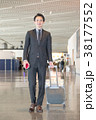 空港 ビジネスマン 38177552