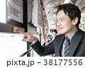 バス 通勤 ビジネス 38177556