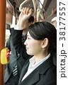 バス 通勤 ビジネス 38177557
