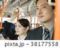 バス 通勤 ビジネス 38177558