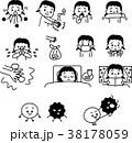 インフルエンザセット 子供 モノクロイラスト 38178059