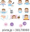 インフルエンザセット 子供 カラーイラスト 38178060