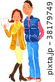 シニアの旅行 38179749
