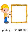 大工 大工さん 木工のイラスト 38181883