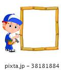 スペース 空白 ブランクのイラスト 38181884