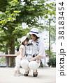 女性 遊ぶ 親子の写真 38183454