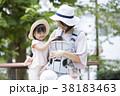 遊ぶ お母さん 親子の写真 38183463