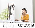 働く女性(アパレル) 38183516