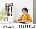 働く女性(アパレル) 38183518