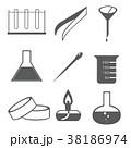 化学製品 フラスコ ビーカー シャーレ 漏斗 ピンセット アルコールバーナー スポイト 試験管 38186974