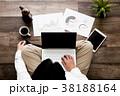 男性 パソコン ノートPCの写真 38188164