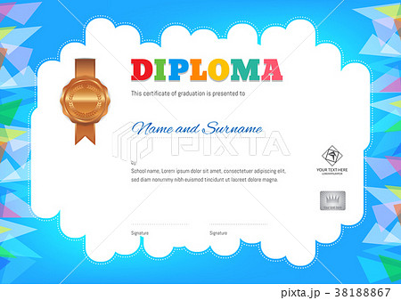 Kids summer camp diploma or certificate template kids summer camp diploma or certificate template yelopaper Choice Image