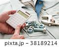 工業イメージ 38189214