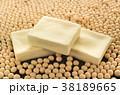 高野豆腐 凍み豆腐 乾物 凍り豆腐 ヘルシー食材 大豆 38189665