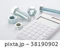 工業イメージ 38190902